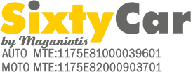 sixtycar.gr | Personal Data Protection Policy - sixtycar.gr